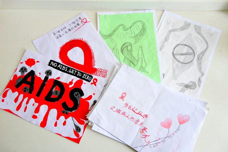 手绘明信片设计欣赏; 为加强艾滋病防治宣传的深度和