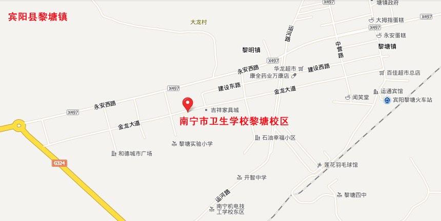 黎塘校区地址:广西宾阳县黎塘镇