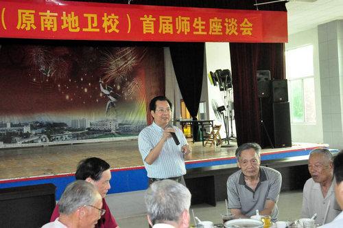 南宁市卫生局副局长、南宁市卫校党委书记谭印光与校友座谈-南宁市
