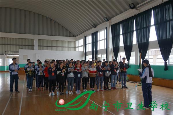 南宁卫校学生会干部在组织交流活动-南宁市卫生学校