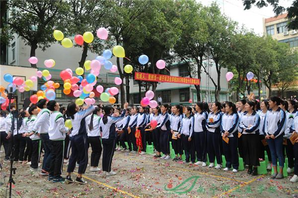 7.放飞理想气球.JPG